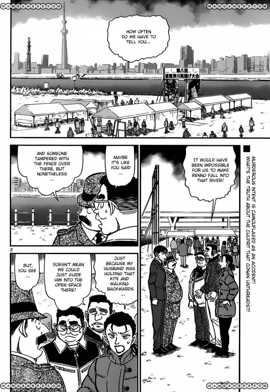Detective Conan 887 Page 2