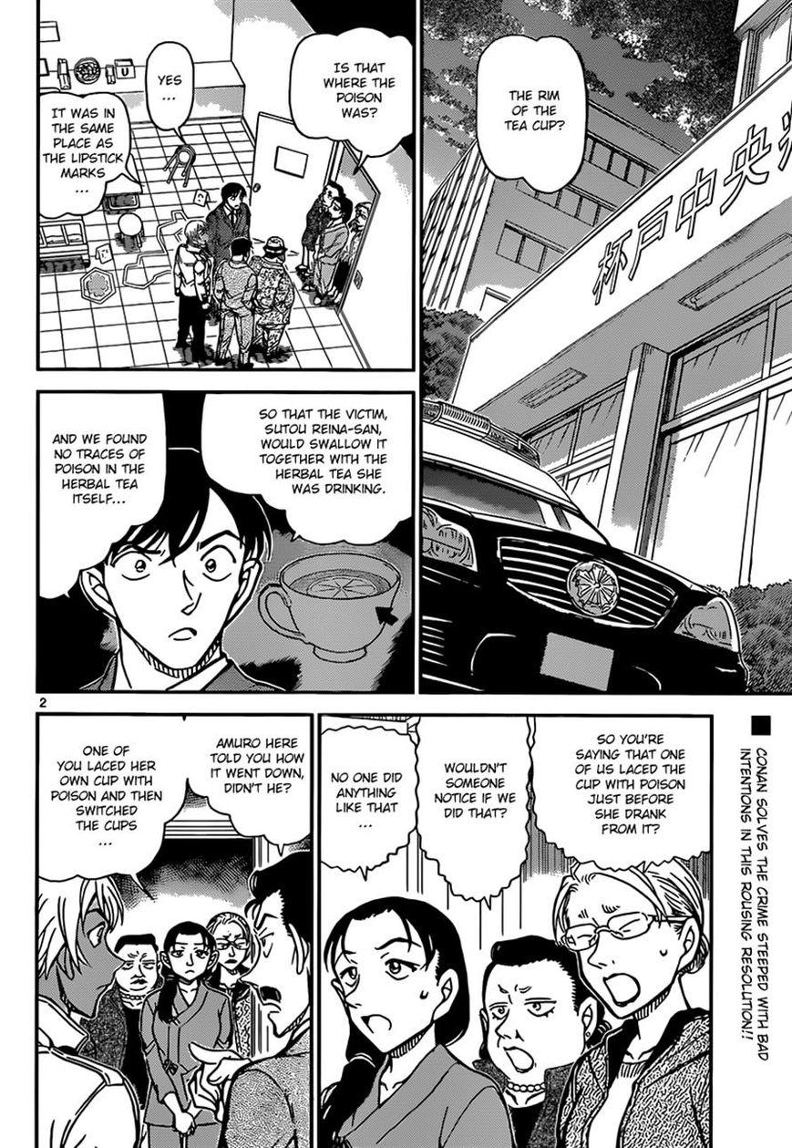Detective Conan 890 Page 1