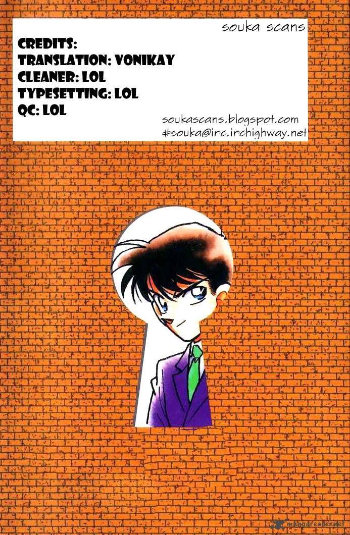 Detective Conan 902 Page 1