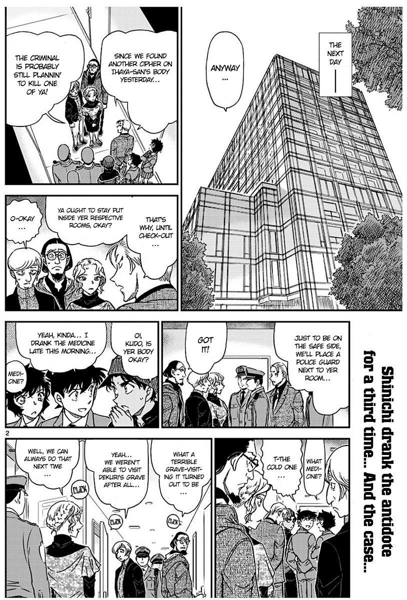 Detective Conan 1004 Page 2