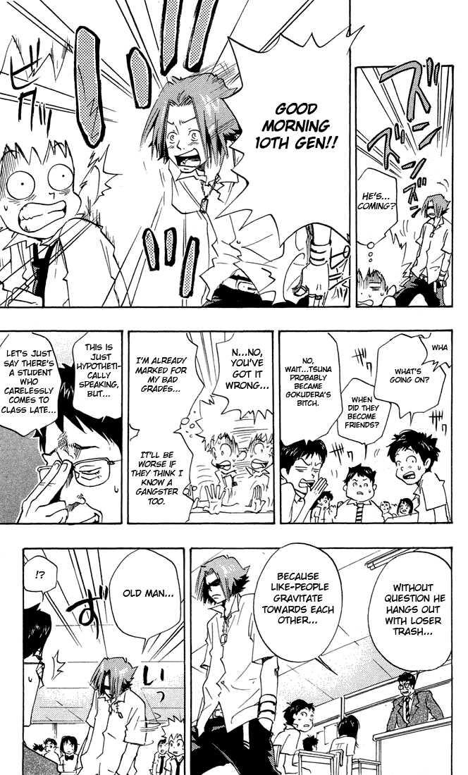 Katekyo Hitman Reborn 4 Page 5