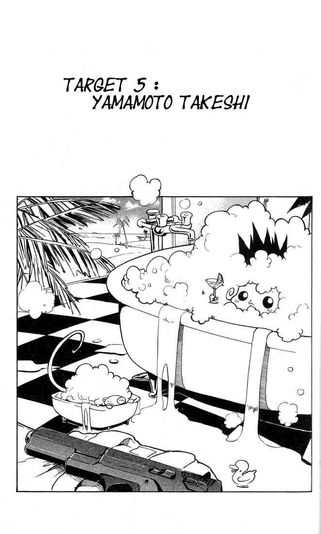 Katekyo Hitman Reborn 5 Page 1