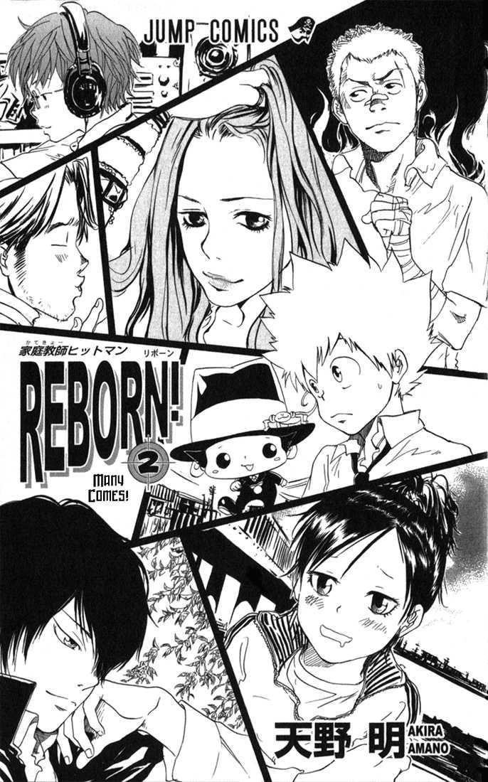 Katekyo Hitman Reborn 8 Page 3