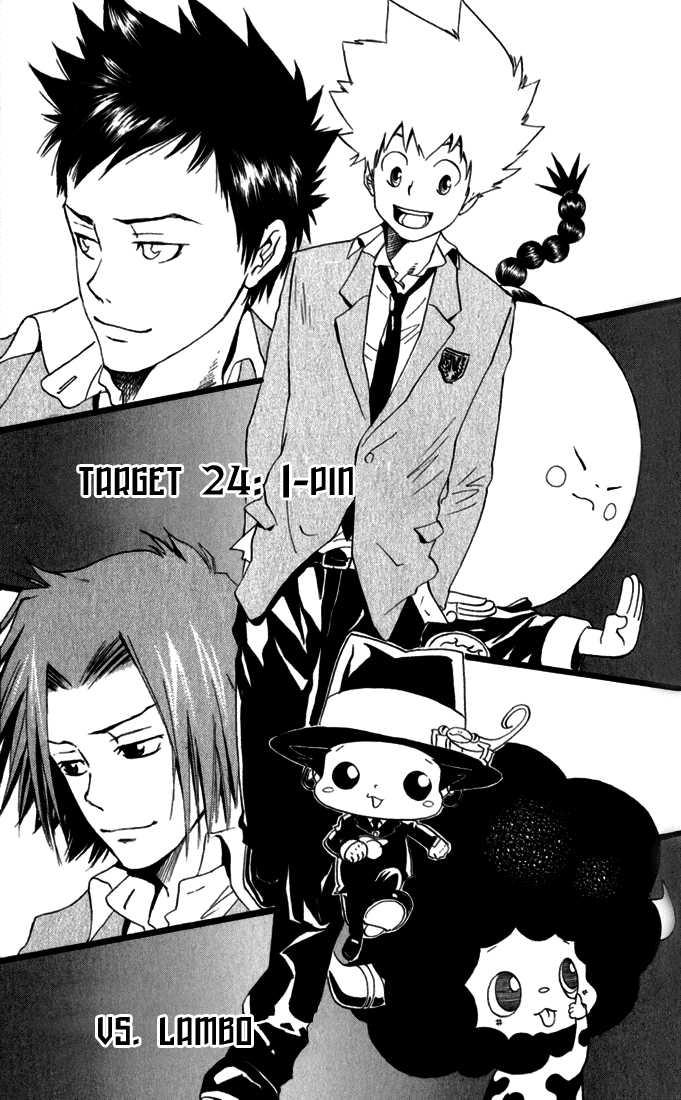 Katekyo Hitman Reborn 24 Page 1