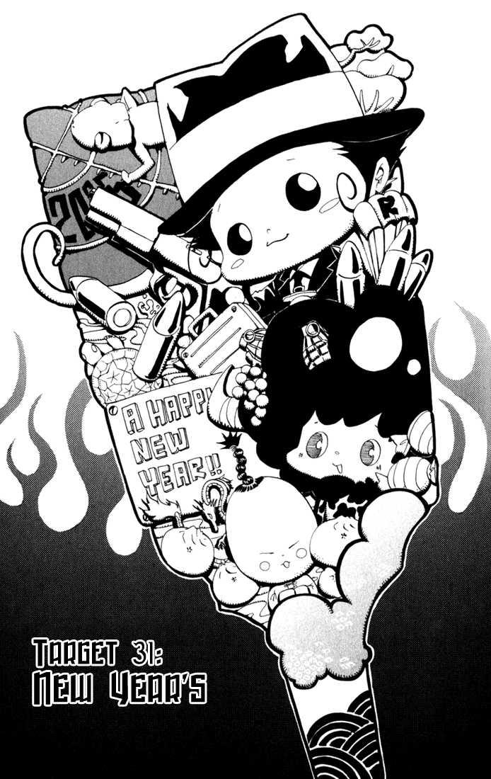 Katekyo Hitman Reborn 31 Page 1