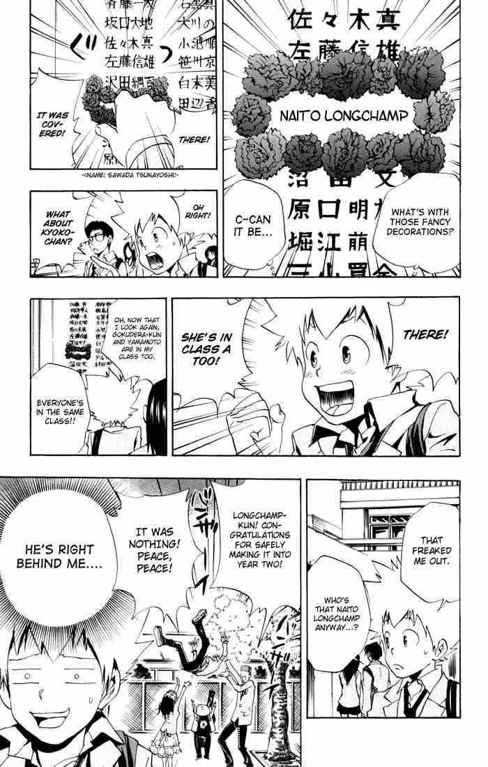 Katekyo Hitman Reborn 44 Page 3