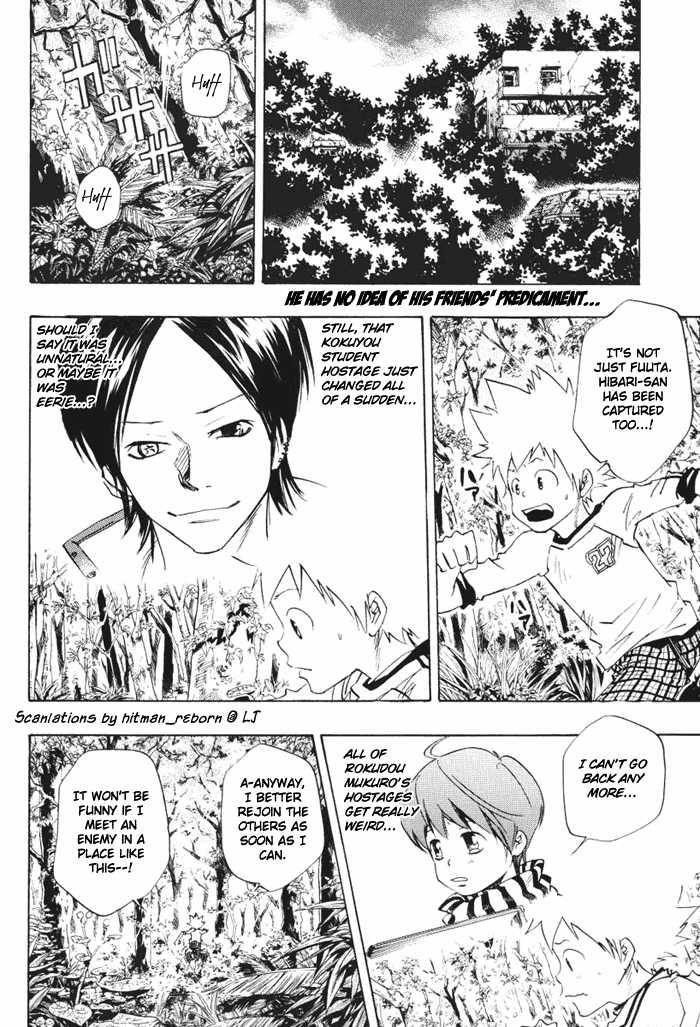 Katekyo Hitman Reborn 71 Page 2