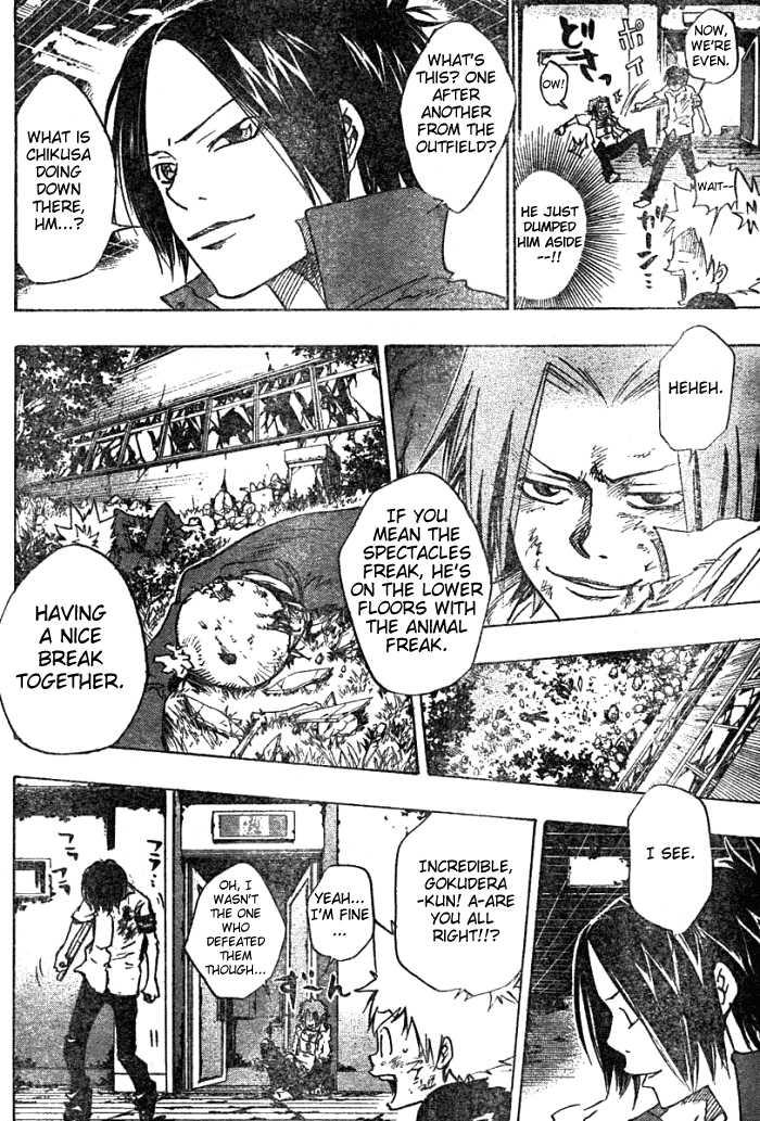 Katekyo Hitman Reborn 75 Page 10