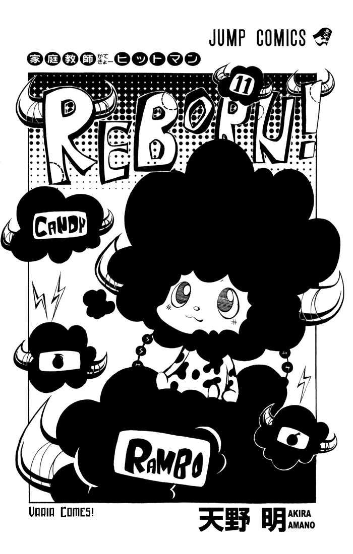 Katekyo Hitman Reborn 90 Page 3