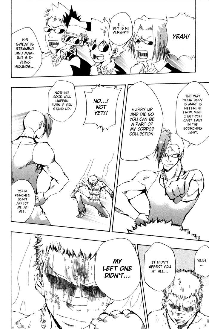 Katekyo Hitman Reborn 95 Page 2