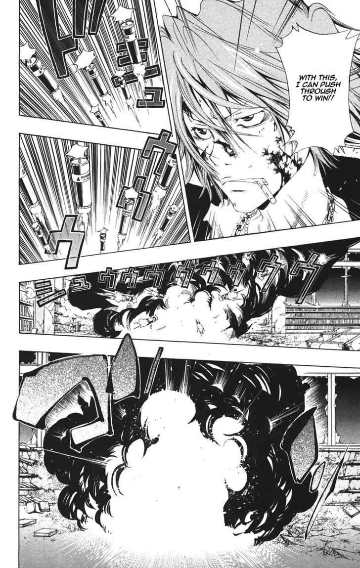 Katekyo Hitman Reborn 104 Page 2