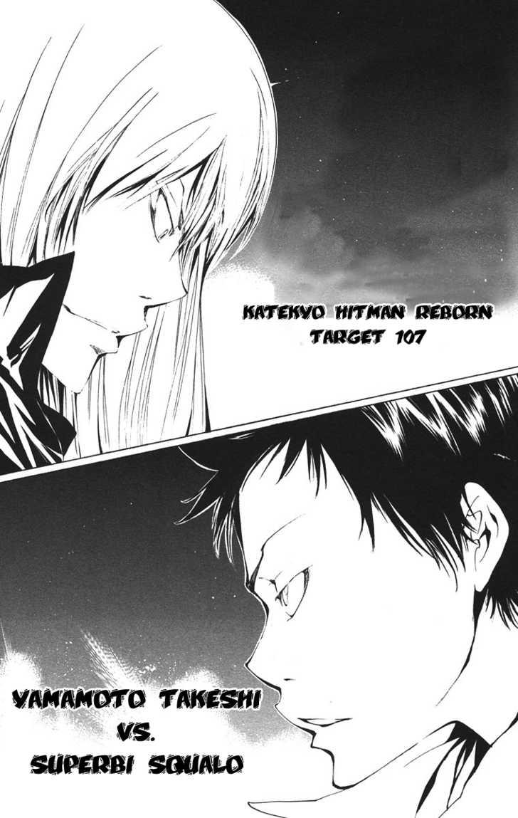 Katekyo Hitman Reborn 107 Page 1