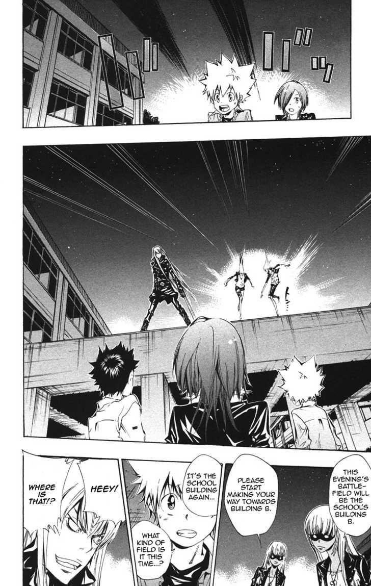 Katekyo Hitman Reborn 107 Page 2