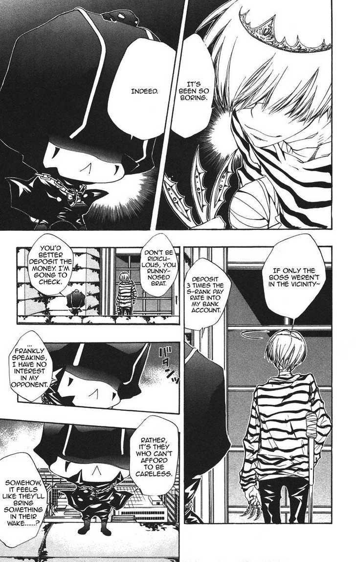 Katekyo Hitman Reborn 113 Page 5