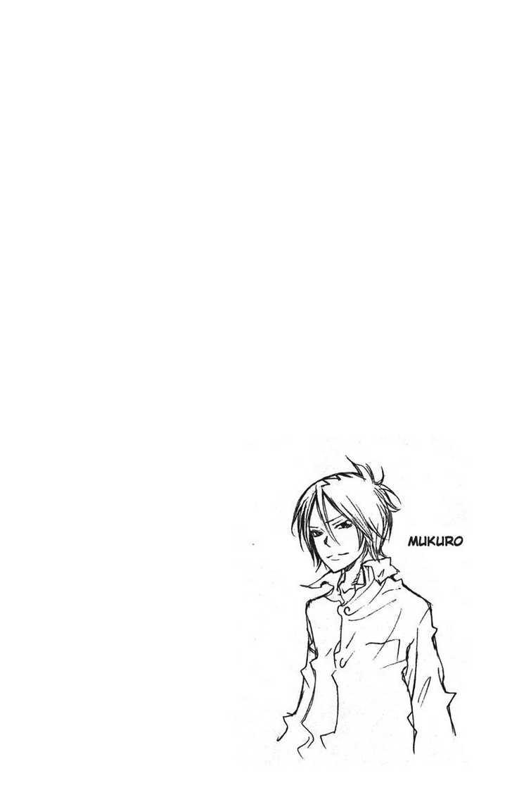Katekyo Hitman Reborn 116 Page 5