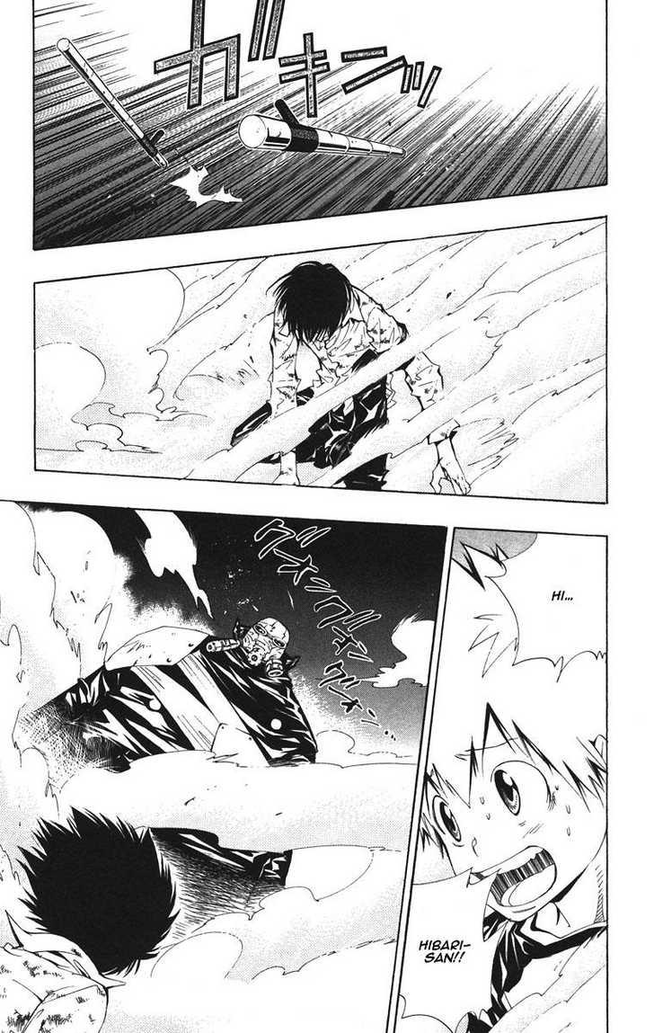 Katekyo Hitman Reborn 118 Page 1