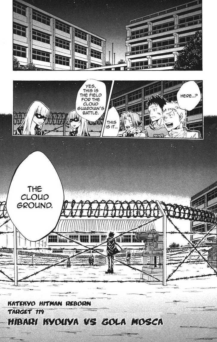 Katekyo Hitman Reborn 119 Page 1