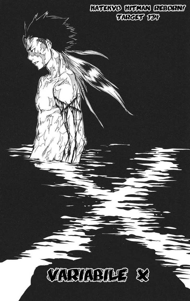 Katekyo Hitman Reborn 134 Page 1