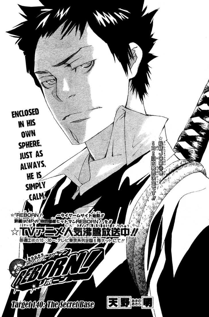 Katekyo Hitman Reborn 140 Page 1
