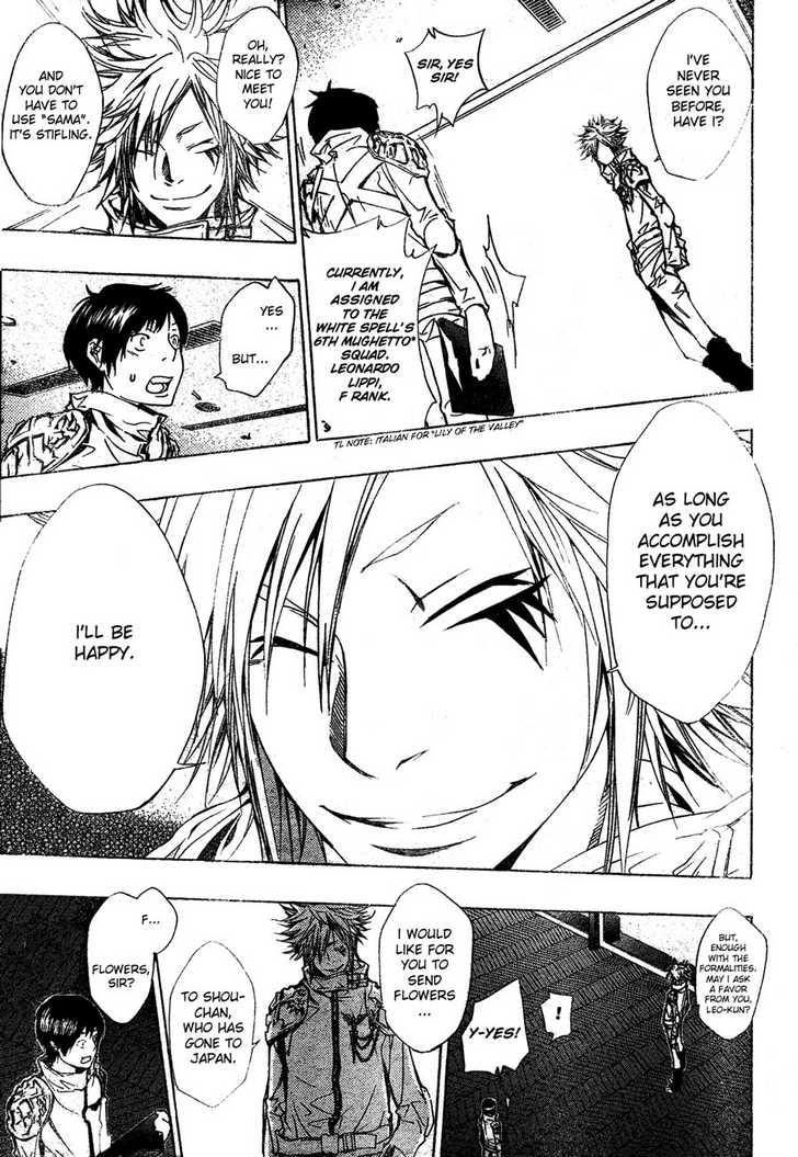 Katekyo Hitman Reborn 141 Page 3