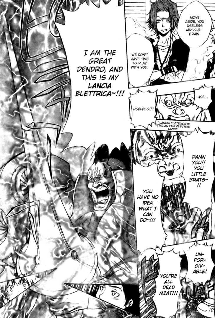Katekyo Hitman Reborn 176 Page 14