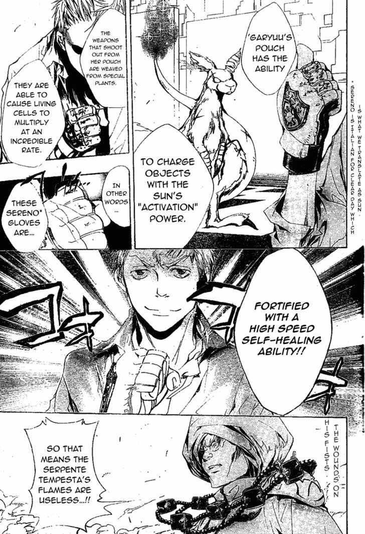 Katekyo Hitman Reborn 188 Page 4