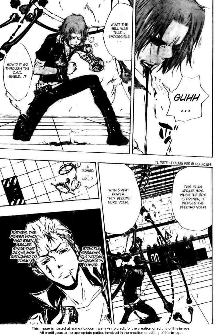 Katekyo Hitman Reborn 194.2 Page 4