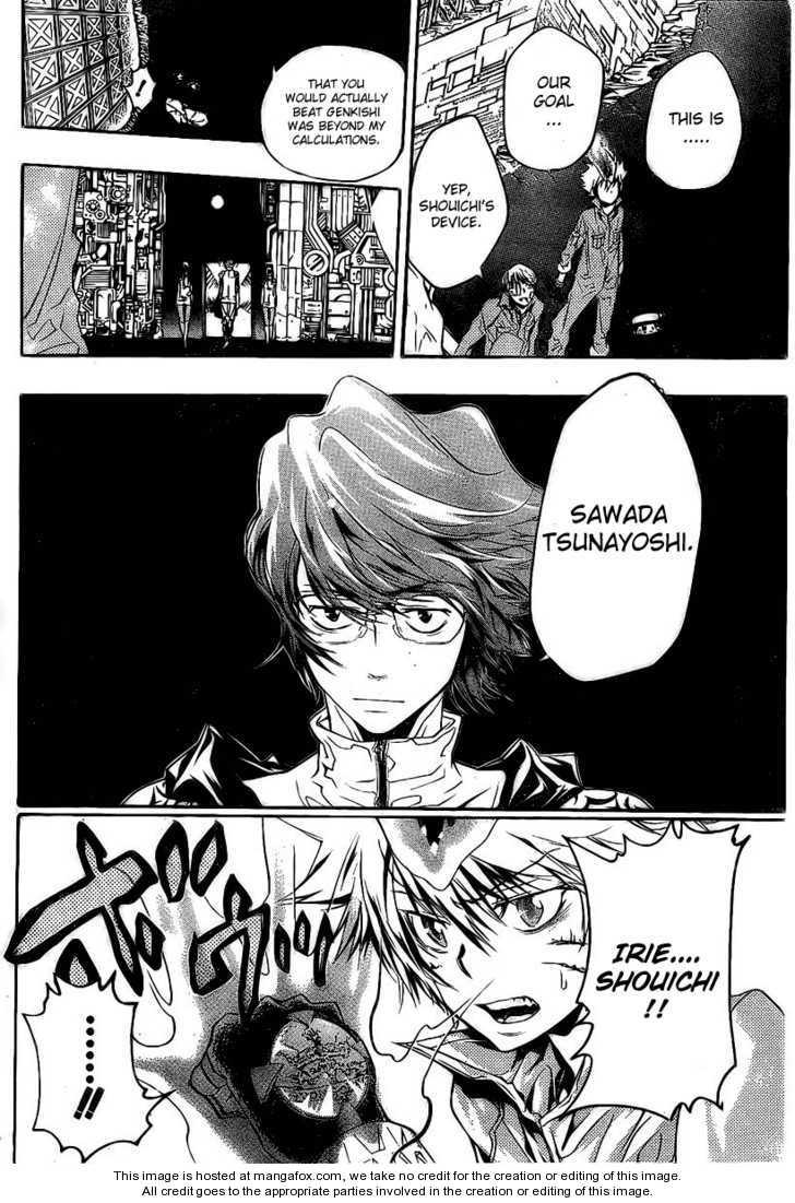 Katekyo Hitman Reborn 218 Page 2