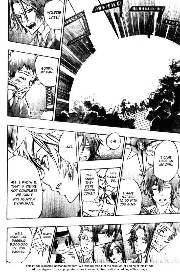 Katekyo Hitman Reborn 241 Page 3