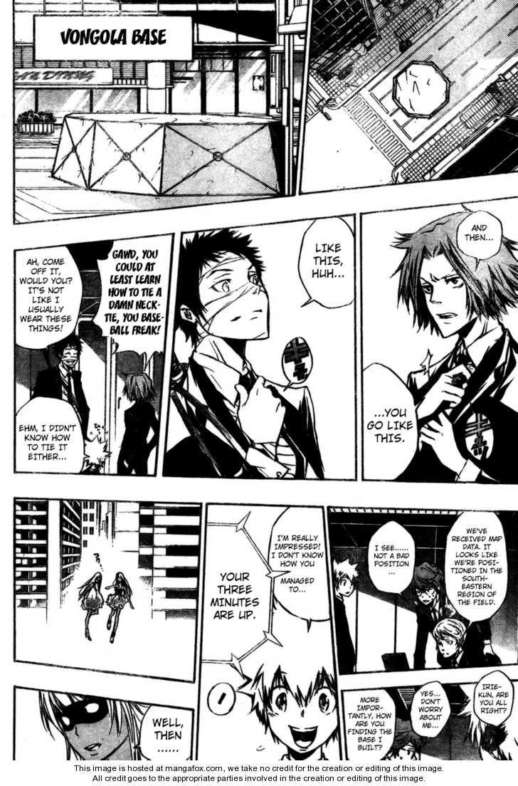 Katekyo Hitman Reborn 243 Page 4