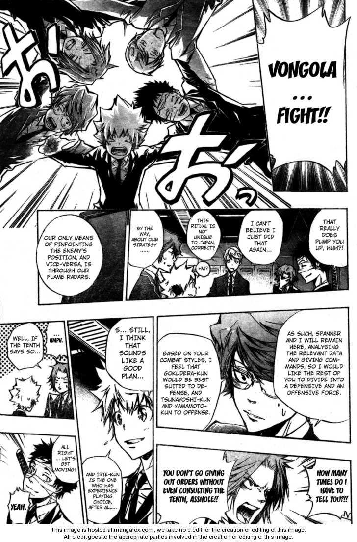 Katekyo Hitman Reborn 243 Page 7