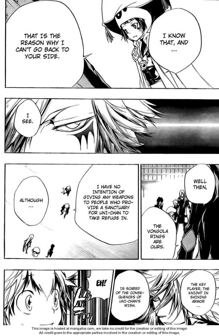 Katekyo Hitman Reborn 255 Page 4