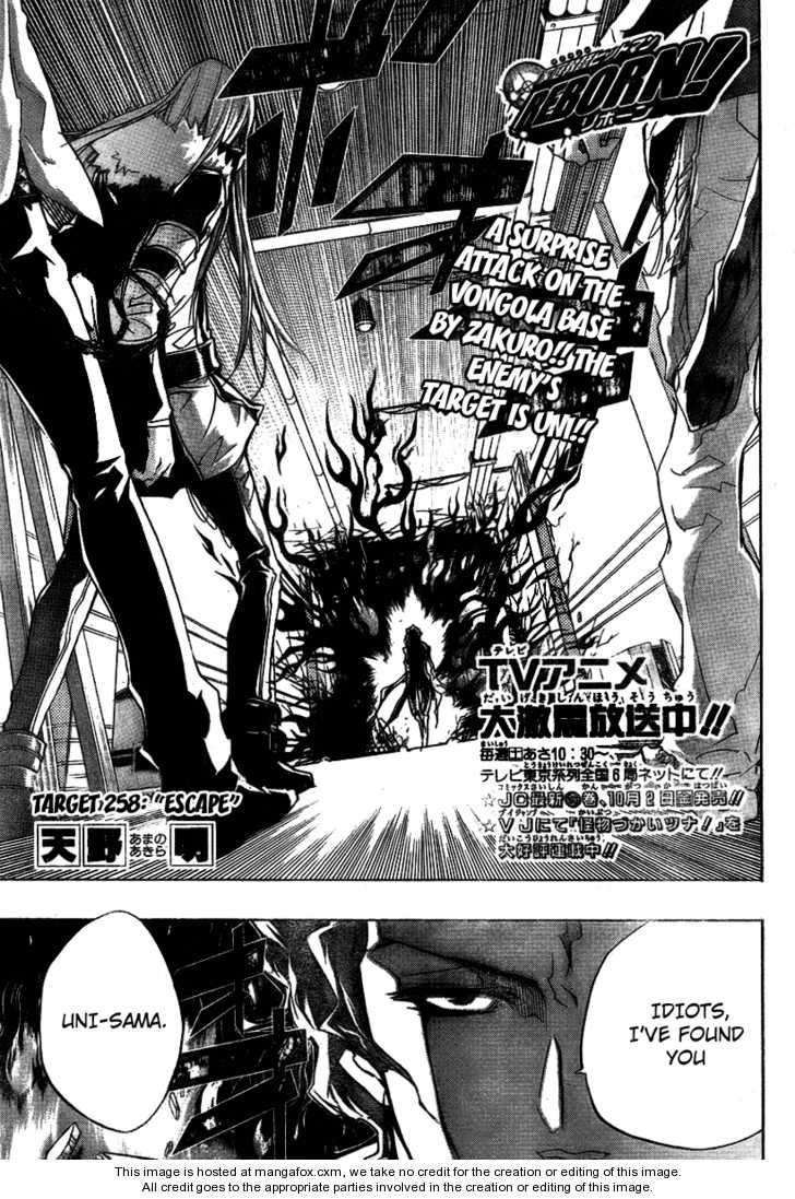 Katekyo Hitman Reborn 258 Page 1