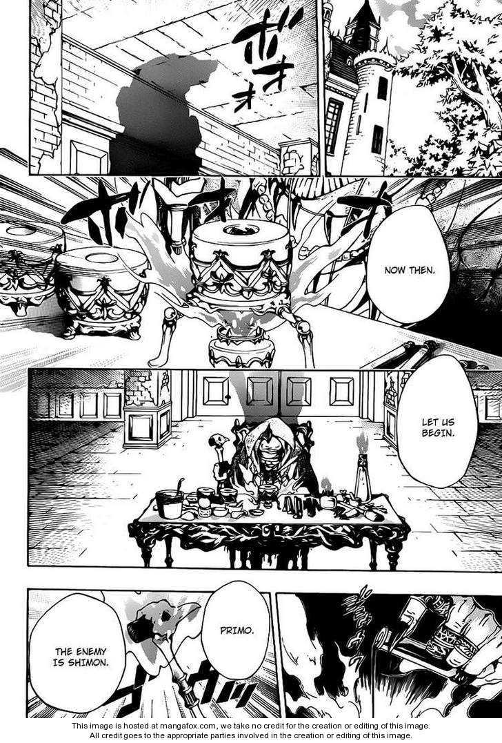 Katekyo Hitman Reborn 300 Page 2