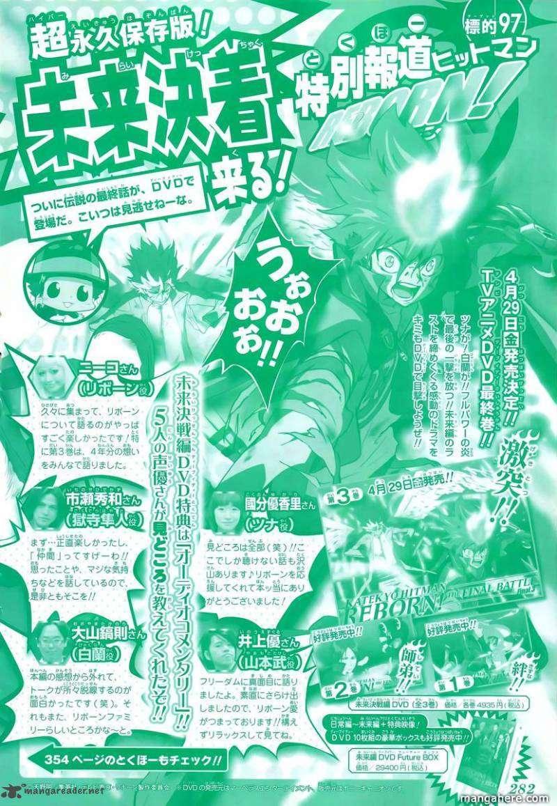 Katekyo Hitman Reborn 331 Page 2