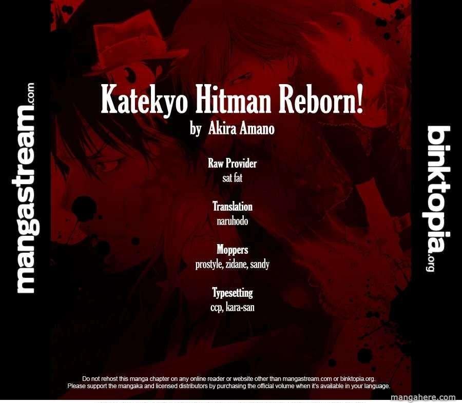 Katekyo Hitman Reborn 333 Page 2