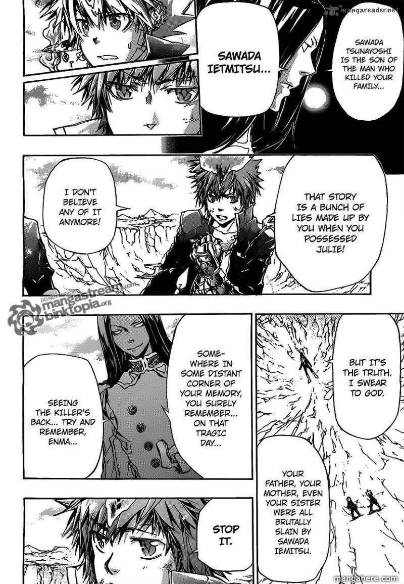 Katekyo Hitman Reborn 339 Page 2