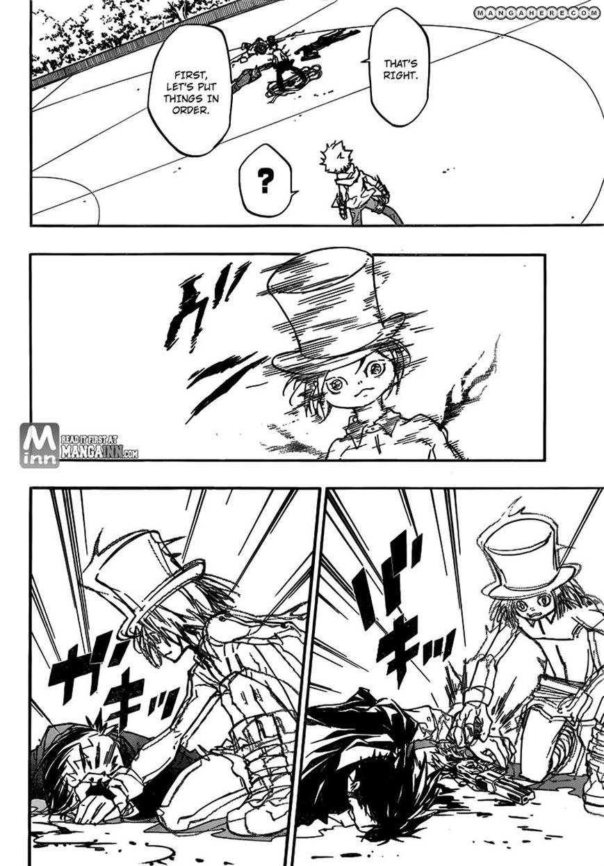 Katekyo Hitman Reborn 402 Page 2