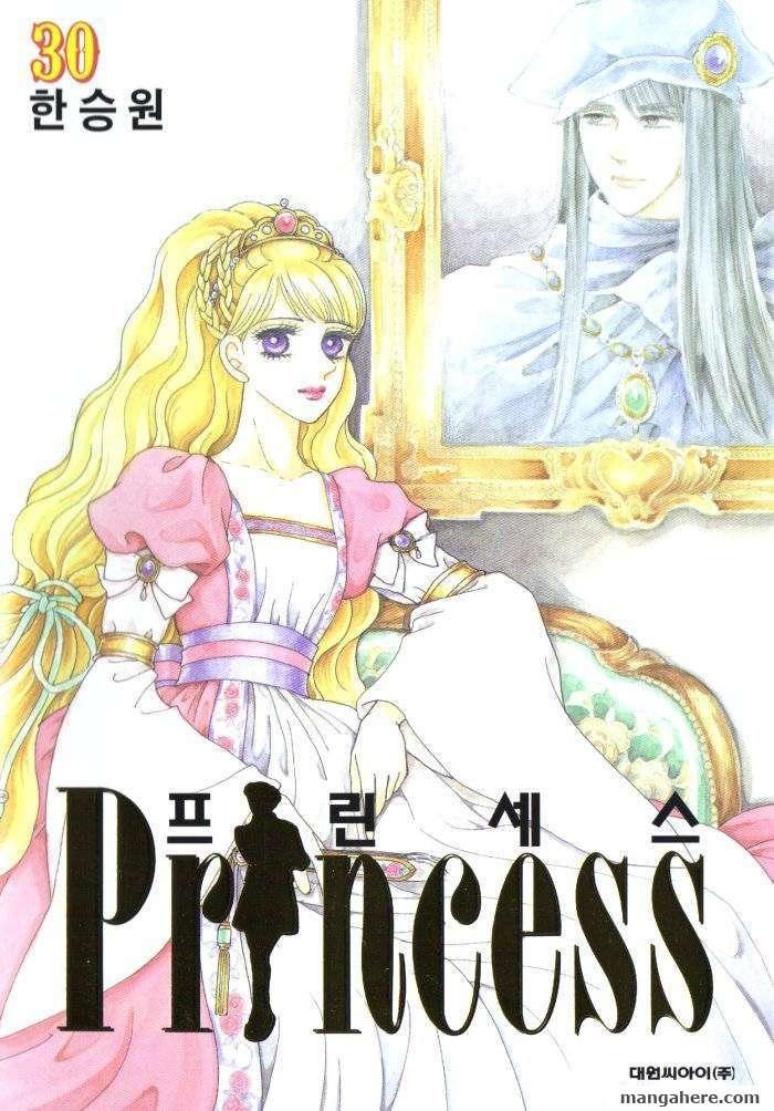 Princess 30 Page 1