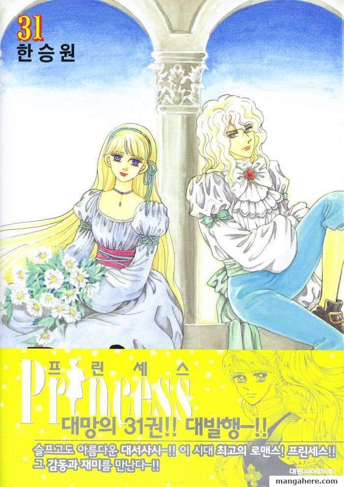 Princess 31 Page 1