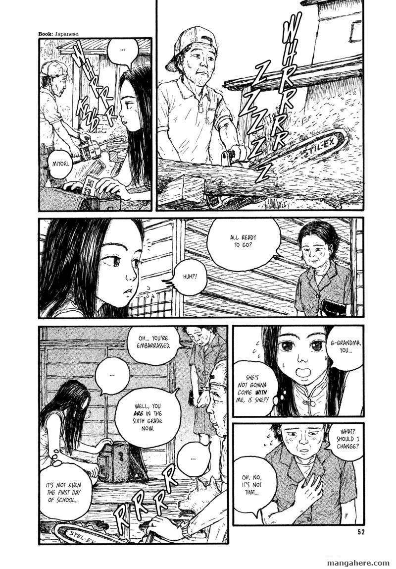 Miyori's Forest 3 Page 2