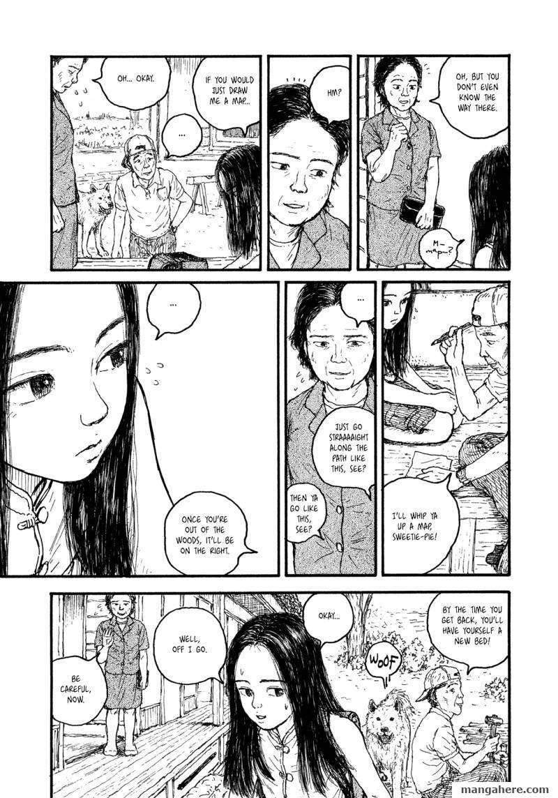 Miyori's Forest 3 Page 3