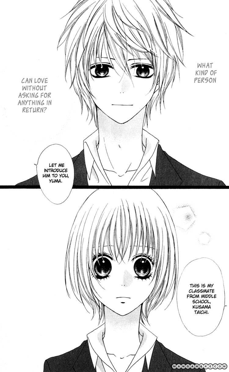 Hatsukoi Hakusho 2 Page 2