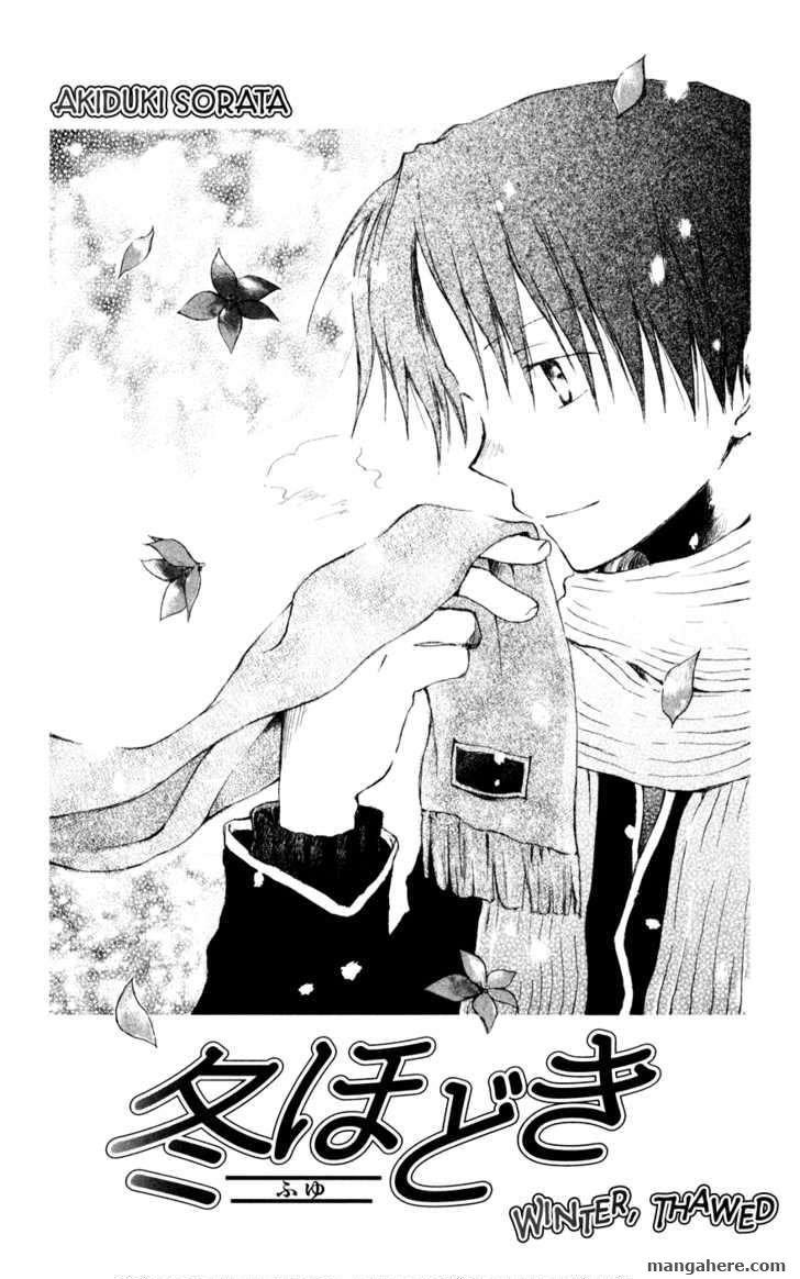 Fuyu Hodoki 1 Page 2