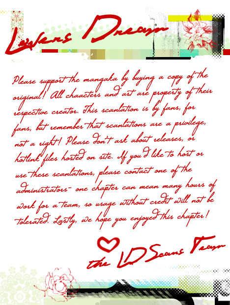 Datte Suki Nan Damon 7 Page 3