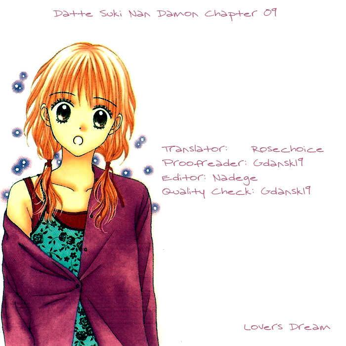 Datte Suki Nan Damon 9 Page 1