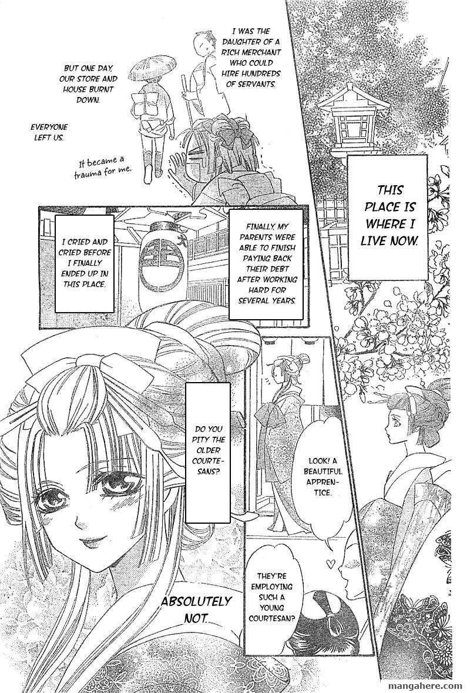 Oiran Girl 1 Page 3