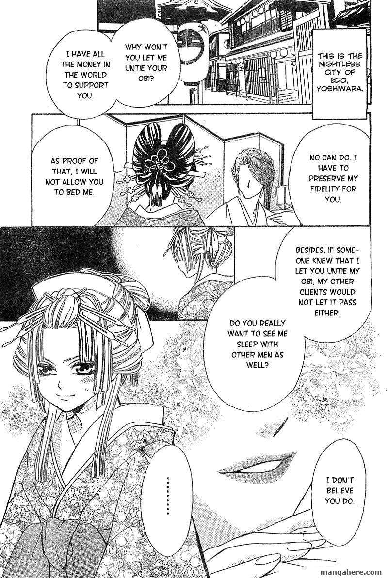 Oiran Girl 2 Page 2
