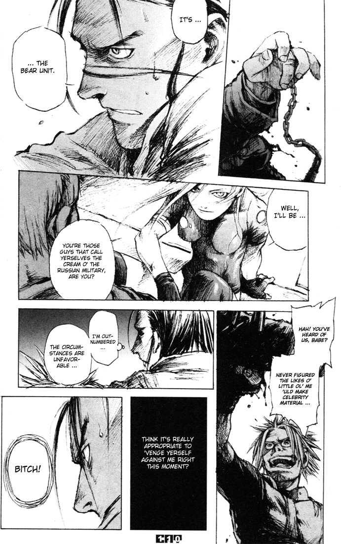 C.A.T. (Confidential Assassination Troop) 5 Page 3