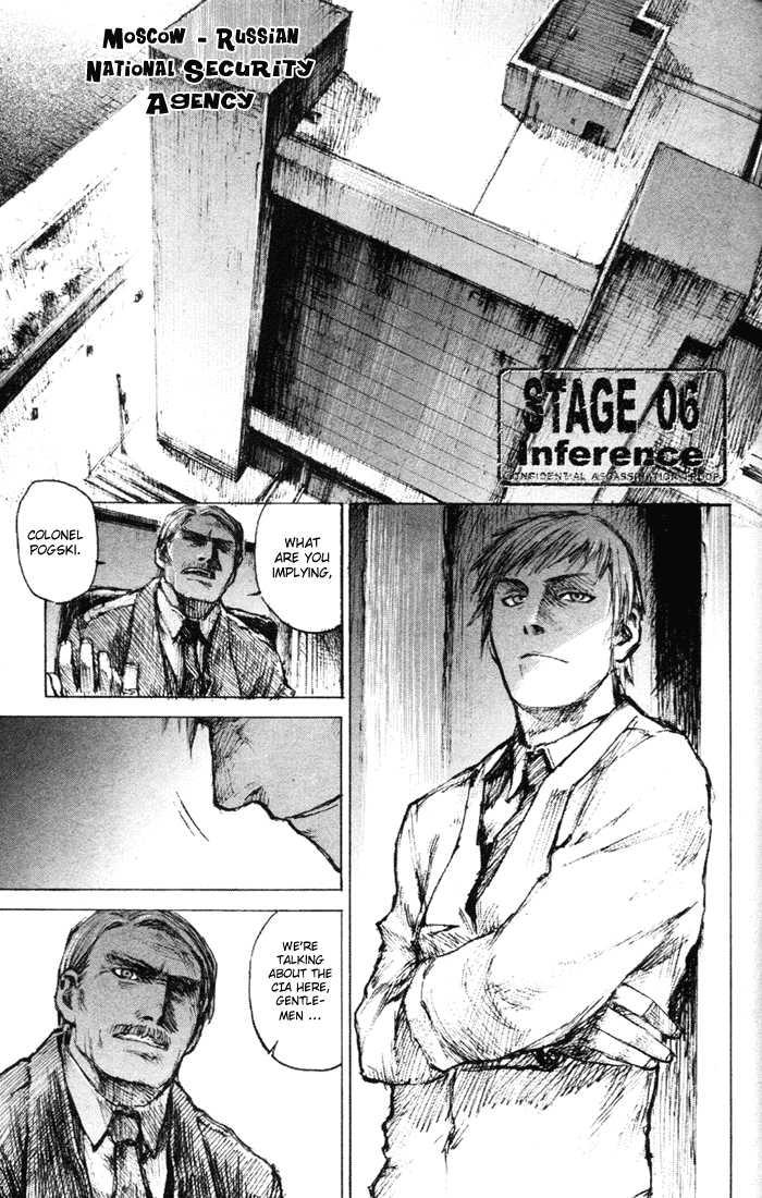C.A.T. (Confidential Assassination Troop) 6 Page 2